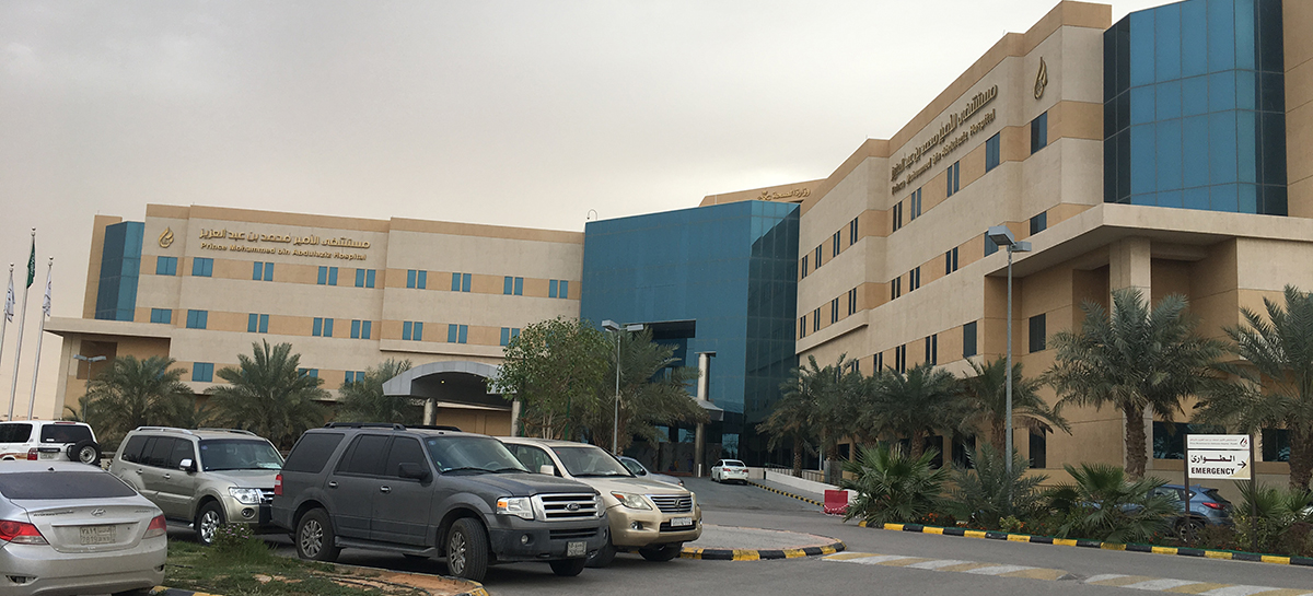 Welcome to Prince Mohammad Bin Abdul-Aziz Dialysis Center