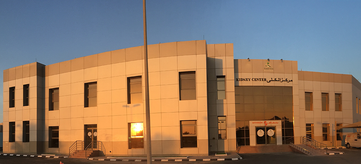 Welcome to Yanbu General Hospital - Kidney Center
