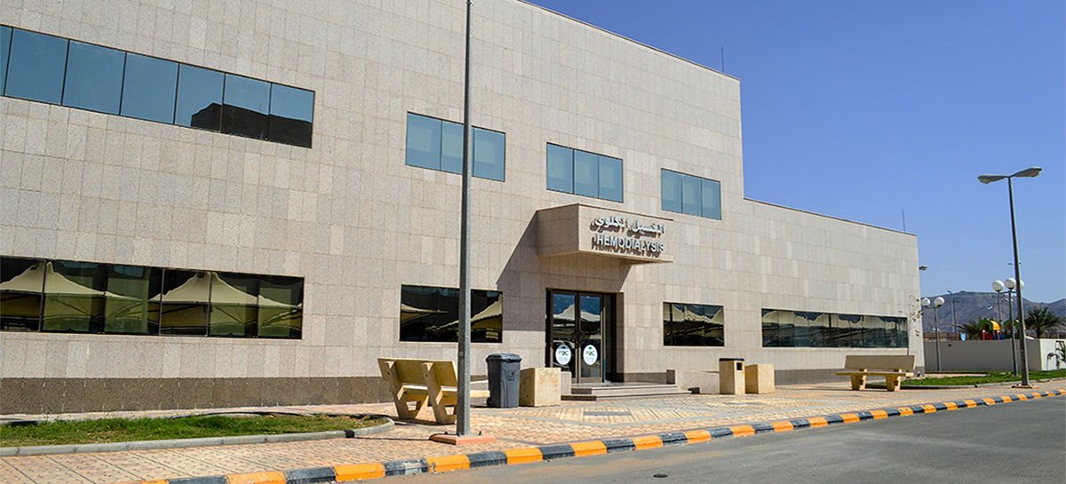 Welcome to Najran Dialysis Clinic